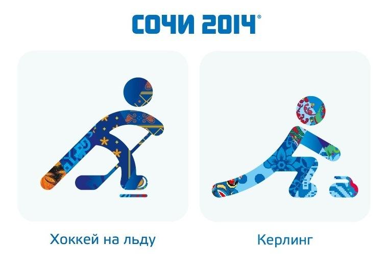Спорт картинки дзюдо  boombobru